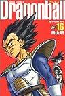 ドラゴンボール 完全版 第16巻 2003年07月04日発売