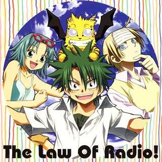 うえきの法則 The Law Of Radio!
