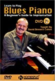 DVD-Learn To Play Blues Piano #2 [Import]