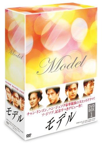 モデル DVDBOX1