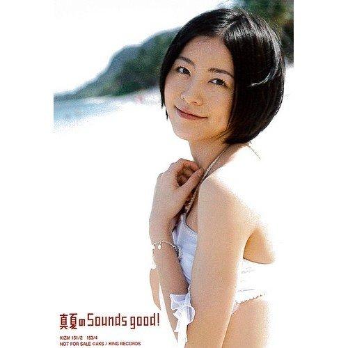 AKB48公式生写真 真夏のSounds good ! 通常盤【松井珠理奈】