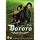 Dororo [DVD]by ELEVATION - MVM...