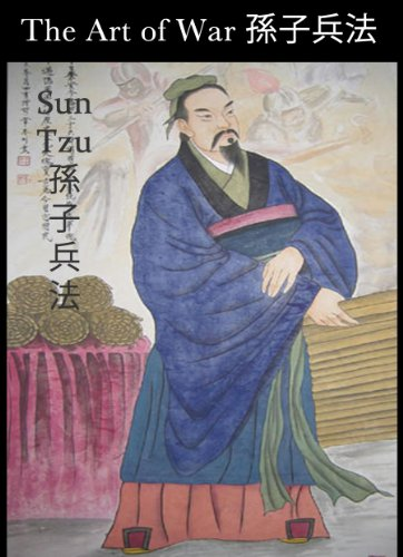 Sun Tzu - The Art of War -- Sun Tzu
