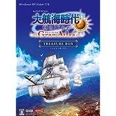 大航海時代 Online ~Gran Atlas~ TREASURE BOX