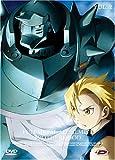 echange, troc Fullmetal Alchemist : Brotherhood - Volume 2
