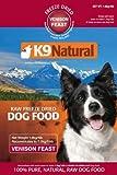 [K9 Natural] フリーズドライ ベニソン(鹿肉)(正規輸入品) ケーナインナチュラル (500g)