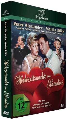 Peter Alexander: Hochzeitsnacht im Paradies (Filmjuwelen)