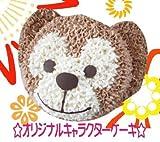 キャラクターケーキH★誕生日に・・・5号サイズ毎日が記念日☆生クリーム