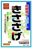 【第2類医薬品】キササゲ 10g×13