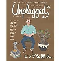 HOUYHNHNM Unplugged 表紙画像