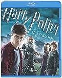 ハリー・ポッターと謎のプリンス (1枚組) [Blu-ray]