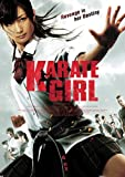 Film - Karate Girl