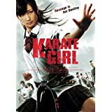 asian cinema Karate Girl DVD asian cinema