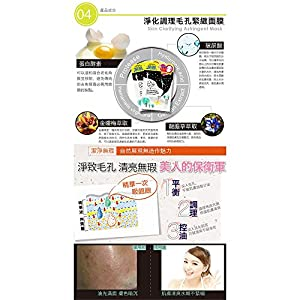 My Scheming Skin Clarifying Astringent Silk Facial Mask (10ct)