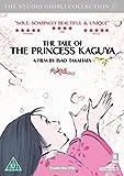 The Tale Of The Princess Kaguya [DVD] [2015]