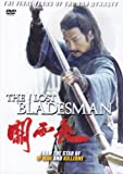 The Lost Bladesman [2011, Hk] DVD