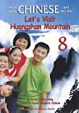 Play & Learn Chinese with Mei Mei Vol. 8 Let's Visit Huangshan Mountain