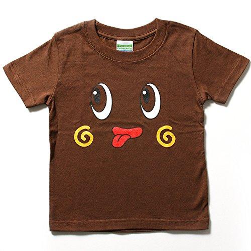 アホ研究所 × ねば~る君 【ORT-00114】【ねばフェイス キッズTシャツ】特大プリント Tシャツ 男女兼用のおシャレなTシャツ! (120サイズ)