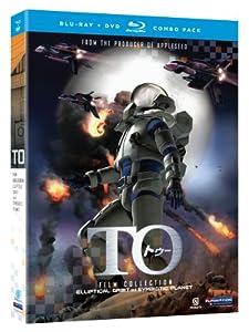 TO (Three-Disc DVD/Blu-ray Combo)