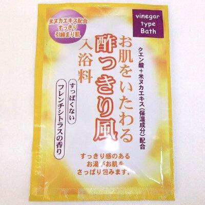 五洲 すっきり風 入浴剤