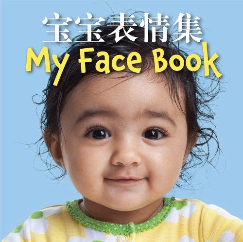 My-Face-Book-MandarinEnglish-Mandingo-Edition