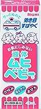 【第3類医薬品】液体ムヒベビー 40mL ランキングお取り寄せ