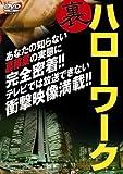 �ϥ?��� [DVD]