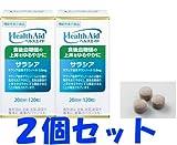 【2個セット】ヘルスエイド サラシア20日分(120粒)