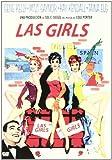 Les girls [DVD]