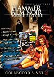 Hammer Film Noir Collectors Set, Vol. 2 (Terror Street / Wings of Danger / The Glass Tomb / Paid to Kill / The Black Glove / The Deadly Game / The Unholy Four / A Race for Life)