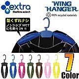 ウエットスーツ用 ハンガー <br>EXTRA / エクストラ <br>ウイングハンガー WING HANGER <br>ウィングハンガー <br>ウェットスーツ用 保管に最適!