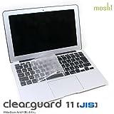 moshi clearguard 11 (JIS) MacBook Air 11インチ用キーボードカバー