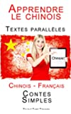 Apprendre le chinois - Textes parall�les (Fran�ais - Chinois) Contes Simples