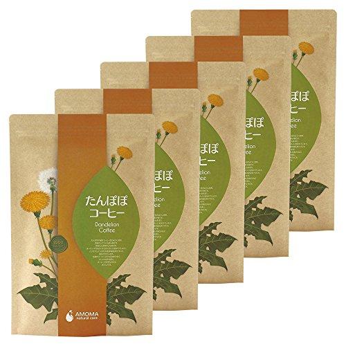 AMOMA たんぽぽコーヒー 5袋セット 2.5g×30ティーバッグ ■オーガニック・無農薬・国内焙煎ノンカフェインコーヒー・カフェインレス