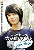 "Navigate DVD ""カフェ・ソウル"" featuring John-Hoon"