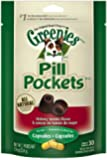 GREENIES PILL POCKETS Treats for Dogs Hickory Smoke - Capsule Size 7.9 oz. 30 Count
