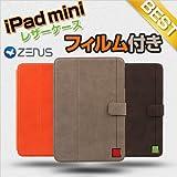 Orange /iPad mini ケース スタンドレザーケース, ipad mini ケース レザー, アイパッド ミニ ,ipad mini カバー/保護フィルム付き
