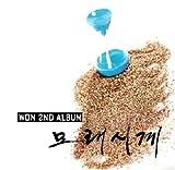 ウォン 2集 - 砂時計(韓国盤)