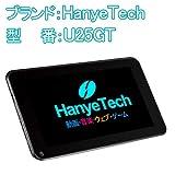 タブレットPC U25GT 7インチ Android 4.1.1 1024×600 自然な日本語フォント 日本語入力 Googleプレイ対応 日本語説明書【宅】