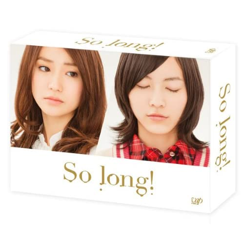 「So long!」 Blu-ray BOX豪華版 Team Kパッケージ ver.<初回生産限定4枚組>