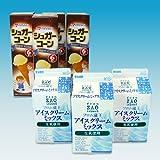 フロム蔵王アイスクリームミックス3本と日世コーンセット