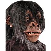 Chimp Adult Mask チンパンジー大人用マスク♪ハロウィン♪サイズ:One-Size