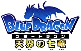 BLUE DRAGON-天界の七竜- 1