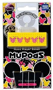 Disney MuPods PODS mini speaker ball Chen for iPod neon (japan import)