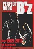 PERFECT BOOK B'z―日本最強ハードロックの真髄 (MSムック)