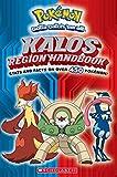 Pokemon: Kalos Region Handbook (Pokemon)