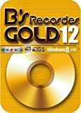 B's Recorder GOLD12   [ダウンロード]