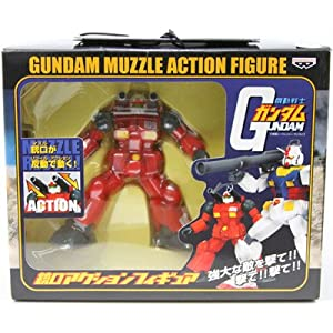 Mobile Gundam Muzzle Action Rx 78 2