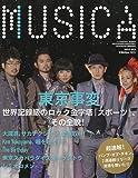 MUSICA ( ムジカ ) 2010年 03月号 [雑誌]