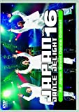 JAPAN DANCE DELIGHT VOL.16 [DVD]